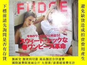 二手書博民逛書店FUDGE罕見2012 3 日文雜誌 (04)Y180897