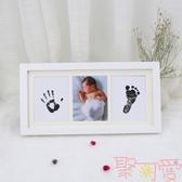 新生兒墨水手腳印足印寶寶手印滿月彌月禮品紀念【聚可愛】