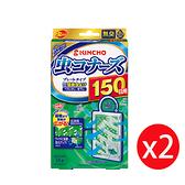 日本KINCHO金鳥防蚊掛片150日X2入