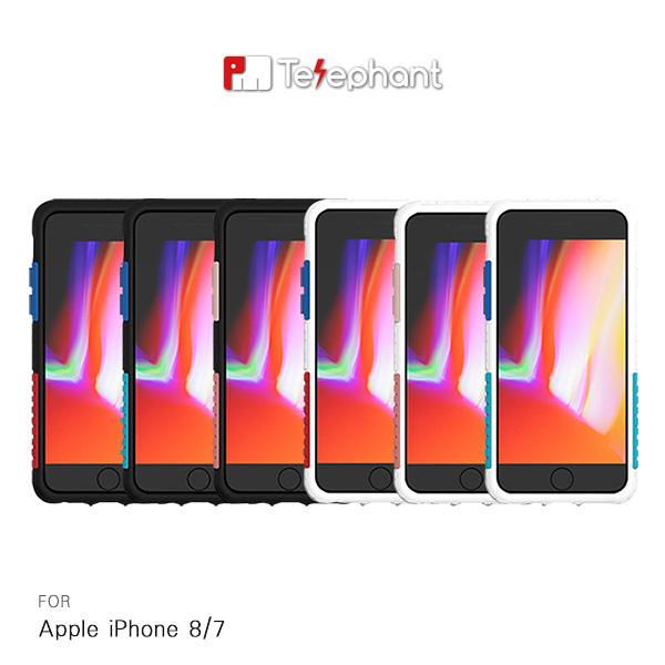 【愛瘋潮】贈背板 Telephant Apple iPhone 8 / 7 (4.7吋) NMDer 手機殼 (統) 太樂芬 手機殼