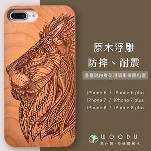 Woodu iPhone手機殼 i6/i7/i8 plus  王者榮耀iPhone i6