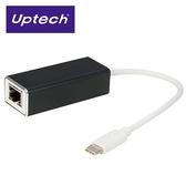 【Uptech】NET139 Type-C USB3.0 Giga 免驅動網路卡