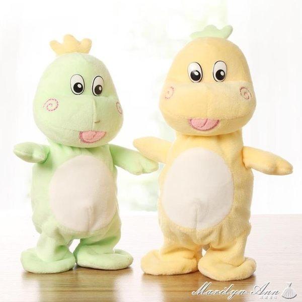 玩具 恐龍電動玩具 會走路會唱歌會說話學舌的驢女孩男孩毛絨抖音禮物  YXS限時下殺
