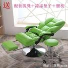 電競椅 美容椅可躺升降美容面膜體驗椅子紋繡平躺椅電腦椅可躺午休辦公椅 618購物節