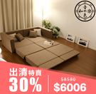 日式單人沙發床 摺疊沙發床 單人懶人床日式沙發 布藝組合沙發 日本制1P【和樂音色】