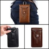 手機腰包 豎款薄掛腰間包多功能穿皮帶男士腰帶殼袋老年人通用皮套