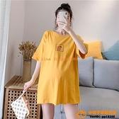 孕婦裝夏裝網美時尚純棉洋氣中長款T恤減齡孕婦上衣潮【小桃子】