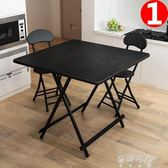 折疊桌餐桌家用小飯桌便攜式戶外折疊擺攤桌正方形宿舍簡易小桌子igo  蓓娜衣都