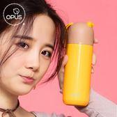 保溫杯女士便攜迷你不銹鋼學生韓版清新文藝杯子創意可愛水杯