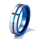 《 QBOX 》FASHION 飾品【R100N530】精緻個性簡約藍色十字架面鎢鋼戒指/戒環