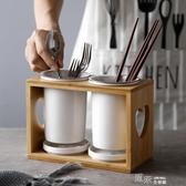 簡約陶瓷筷子籠韓式筷籠雙筷籠瀝水防霉筷子架筷盒廚房餐具收納 道禾生活館