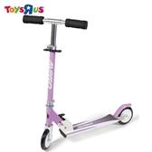 玩具反斗城 AVIGO 摺疊滑板車-紫