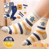 男童襪子春秋純棉兒童全棉軟寶寶中筒襪【淘嘟嘟】