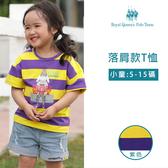 女童裝 條紋短袖棉T 落肩款 兔子圖案 紫色[13268] RQ POLO 春夏 童裝 小童 5-15碼 現貨