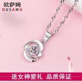 S925銀項鏈女四葉草吊墜日韓版學生簡約鎖骨鏈生日禮物送女友閨蜜