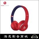 【海恩數位】Beats 美國 Beats Solo3 wireless Club Collection 學院紅
