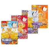 熊寶貝 衣物香氛袋 7g╳3包/盒 清新晨露/花漾/活力果多款可選 ◆86小舖◆