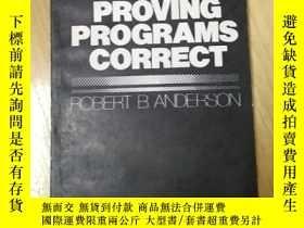 二手書博民逛書店PROVING罕見PROGRAMS CORRECT,程序正確性的證明(京)國內印刷Y179933 見圖 見圖