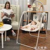 電動嬰兒床 童印嬰兒搖椅躺椅寶寶電動搖椅搖籃椅小搖床安撫椅哄睡神器搖搖椅 小艾時尚 igo