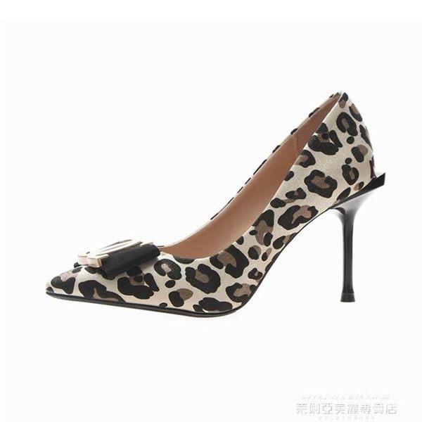 新品秒殺高跟鞋歐美高跟鞋女2019春季新款性感尖頭金屬扣黑色職業細跟單鞋女