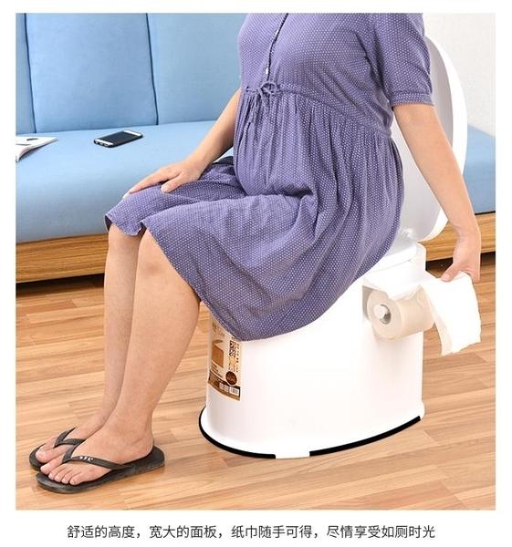 老人坐便器孕婦行動馬桶老年人坐便椅成人便攜家用塑膠座便器防臭ATF 新年钜惠