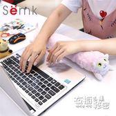 滑鼠鍵盤手托護手腕墊可愛毛絨女生辦公室桌筆記本機械鍵盤手掌托 衣櫥秘密