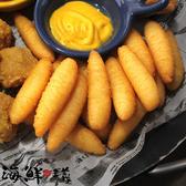 蠶寶寶薯條(500G/包)【海鮮主義】