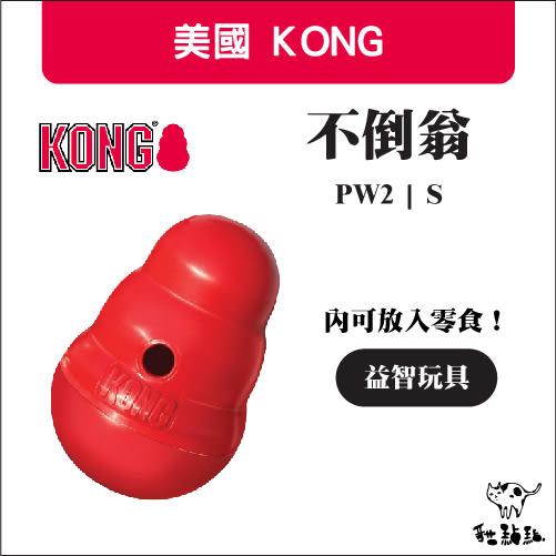 :貓點點寵舖:美國KONG〔PW2,不倒翁,S〕450元