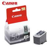 CANON PG-50+CL51原廠高容量墨水匣(黑彩組合包) ◆適用MP150/MP160/MP170/MP180/MP450/MX308/MX318