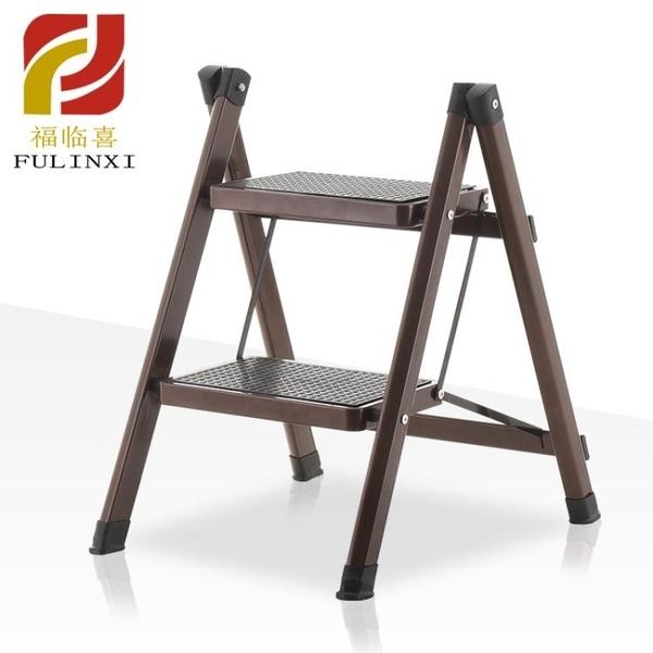 福臨喜梯子家用人字梯二步梯凳兩步梯二步踏梯兒童梯子三步梯架子 快速出貨