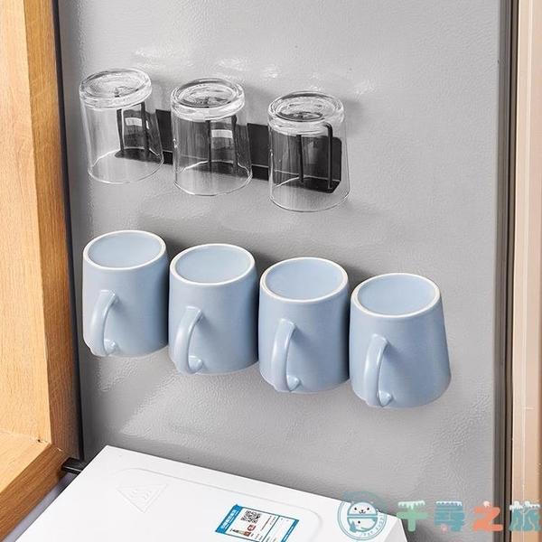 冰箱倒掛瀝水杯架馬克杯子收納架水杯架免打孔壁掛杯架【千尋之旅】
