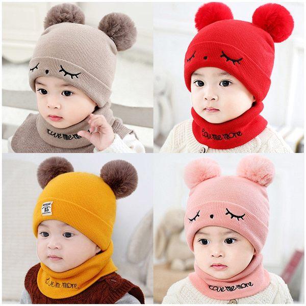 嬰兒帽子秋冬0-3-6個月男女寶寶新生兒帽保暖加厚1-2歲兒童毛線帽