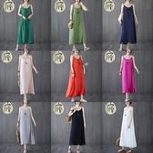 棉麻洋裝 亞麻棉麻吊帶背心裙女夏季寬鬆大碼純色內搭多色打底中長款連衣裙 歐歐