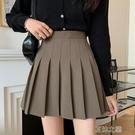 百褶裙女 新款學院風半身裙女學生百搭A字裙短裙顯瘦高腰百褶裙子 快速出貨