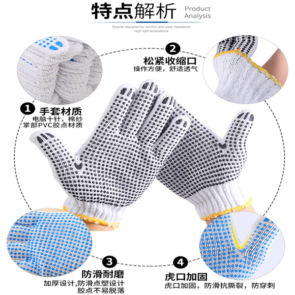 BO雜貨【SV9628】工作手套 防滑 耐磨 棉手套 顆粒止滑手套 膠粒手套 搬運 工作 粗工 安全 修車
