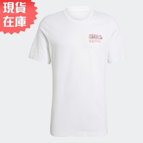 【現貨】Adidas ZX CHEST 男裝 短袖 T恤 休閒 純棉 白【運動世界】GP1110