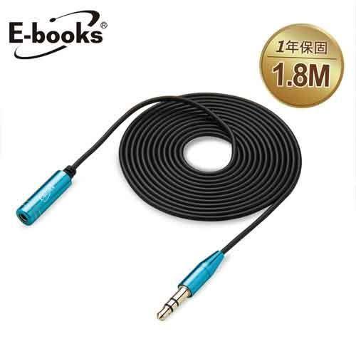 E-books X26音源延長線公對母3.5mm-180cm