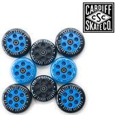 丁果、卡迪夫溜冰鞋►美國潮牌 Cardiff Skate 車輪更換套組(成人版)