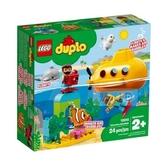 【LEGO樂高】Duplo 系列 - 潛水艇探險 l#10910
