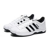 ADIDAS 籃球鞋 PRO MODEL 2G 白黑 皮革 耐磨 男 (布魯克林) FX4981
