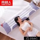 護頭枕 雙人長枕頭決明子枕芯1.5m1.8米全棉護頸椎情侶枕