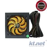 【ktnet】變型系列 大黃蜂500W 電源供應器 - 超靜音12CM風扇 / 全新三年免費保固 / KTPWH50012B