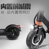 電動滑板車可折疊式迷你電動車代步車男女兩輪電瓶車 LX爾碩數位3c