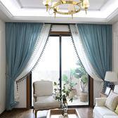 沙窗簾成品窗紗簡約現代棉亞麻白紗簾臥室飄窗客廳陽台紗窗簾布料 最後一天85折