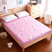 馨閣蘭席夢思保護套床笠床罩床裙/床墊套單件床套防滑床單床包 最後一天85折