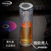 雙層玻璃杯男士商務帶蓋水晶保溫加厚過濾耐熱SMY5873【極致男人】