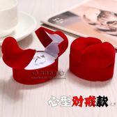 戒指盒  歐式求婚戒指盒耳釘耳環珠寶飾品首飾收納盒子心形情侶對戒盒收納