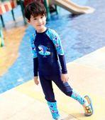 兒童泳衣 男童分體寶寶中大童小孩嬰幼兒學生游泳褲泳裝套裝 科技藝術館