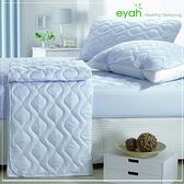 【eyah】純色保潔墊平單式雙人加大6尺-(迷情藍)