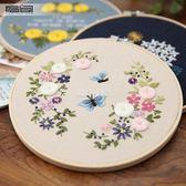 指間刺繡diy套件手工創意制作布藝材料包歐式立體花卉絲帶繡掛畫